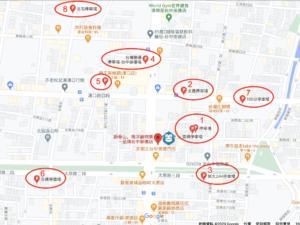鍋泰山台中崇德店停車資訊